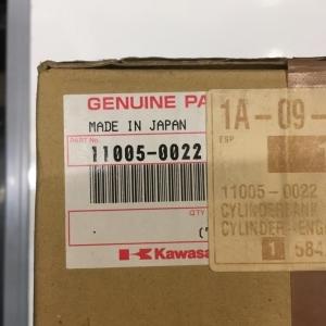 Kawasaki  CYLINDER-ENGINE,FR